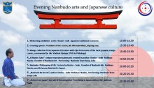 Evening Nanbudo arts end Japanese culture